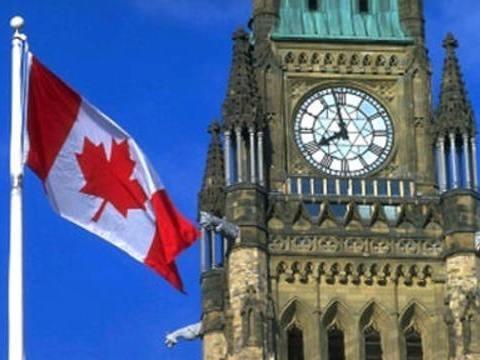 Government Canada French Language Exchange Program