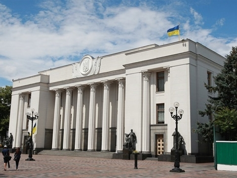 Rada upholds resolution to rename Dnipropetrovsk into Dnipro