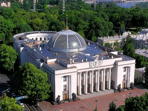 Verkhovna Rada sacks judges for breaking oath