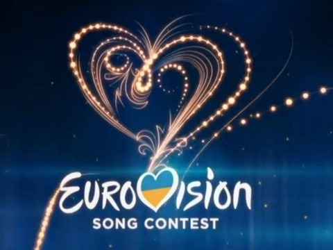 eurovision song contest 2017 tickets