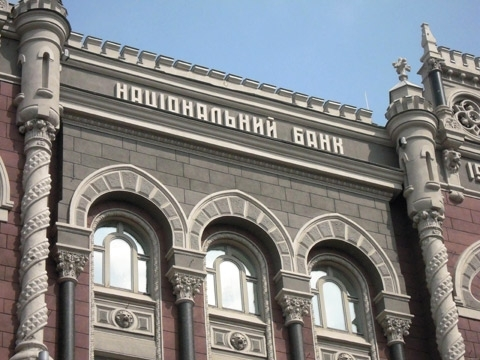 NBU Governor: Ukraine may not receive tranches from EU and IMF this year
