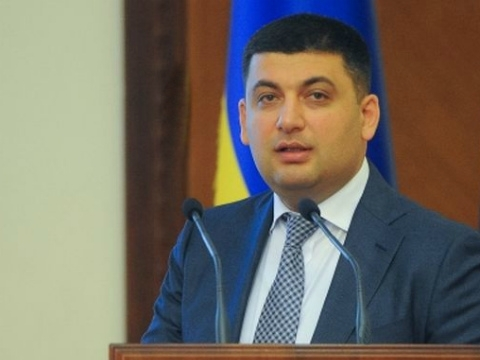 Local budgets in Ukraine fulfilled by more than 100%