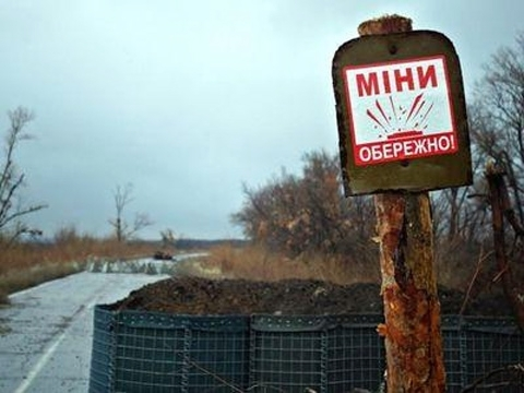Mine clearance of Donbas continues