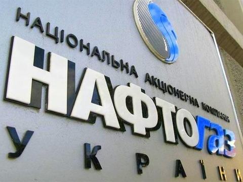 Naftogaz not to clear $5.3 bln bill until Stockholm arbitration decision issued
