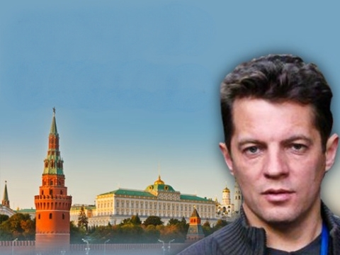Moscow court turns down appeal on continued detention of Roman Sushchenko