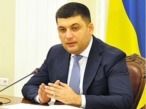 PM Groysman: Blockade in Donbas in Russia's interests