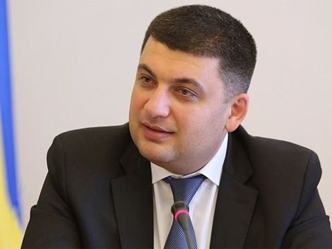 PM Groysman: Government switches to electronic document management system