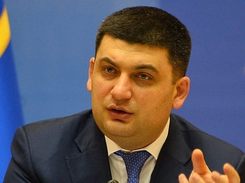 PM Groysman says defence budget should be doubled