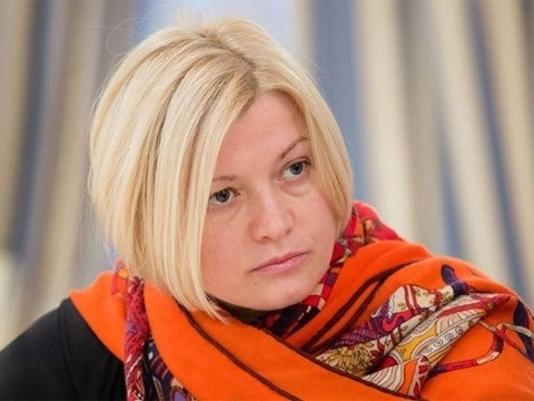 Kyiv invites US Congressmen to visit Donbas and see consequences of Russian military aggression - Gerashchenko
