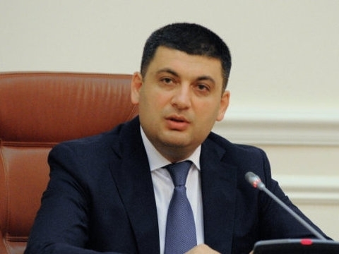 Average salary to exceed UAH 7,000 by year-end - Groysman