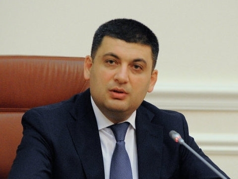 Volodymyr Groisman promises to increase volume of road construction
