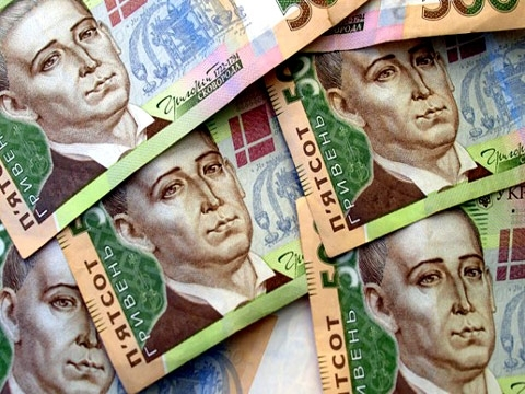 Ukrainians can already receive pension from two sources