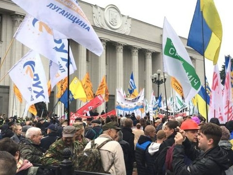 Rally in support of political reform under way in Kyiv at Constitution Square