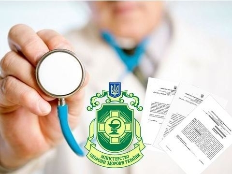 Medical reform: there will be no shocks for medical institutions and doctors
