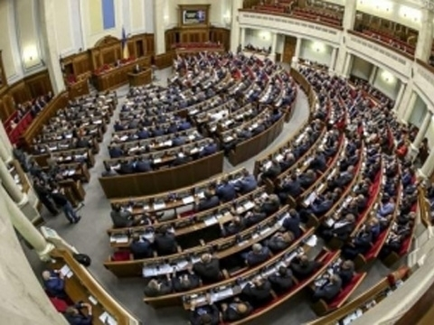 Severing of diplomatic ties with Russia proposed for Donbas bill