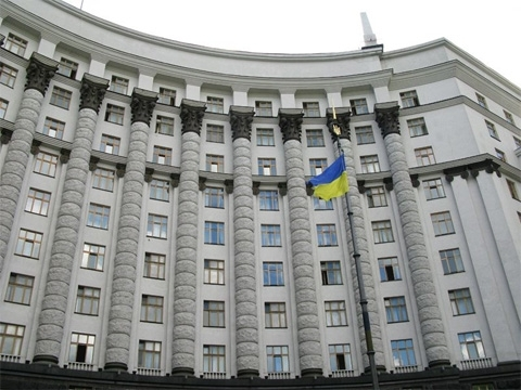 Finance Ministry agrees on cooperation with IFC in privatization of Ukrgasbank