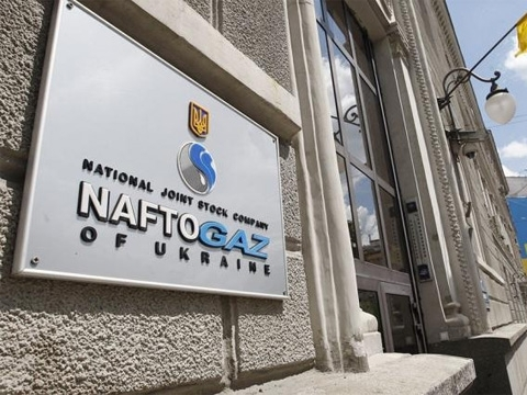 Govt approves new Naftogaz's supervisory board