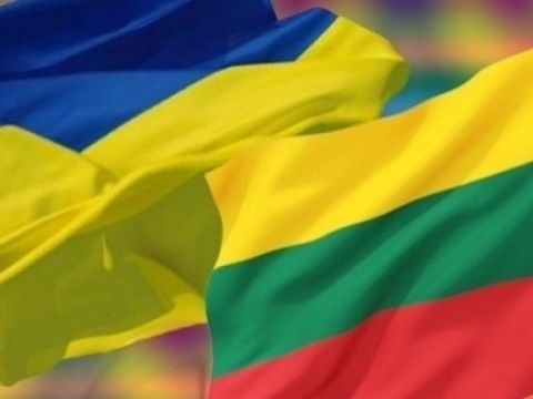 Lithuania can provide Ukraine with weapons