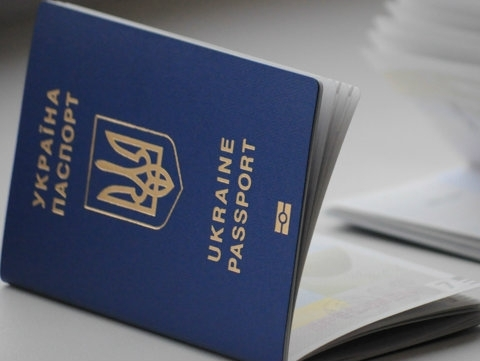 Ukrainians soon to be able to travel without visa to 100 foreign countries