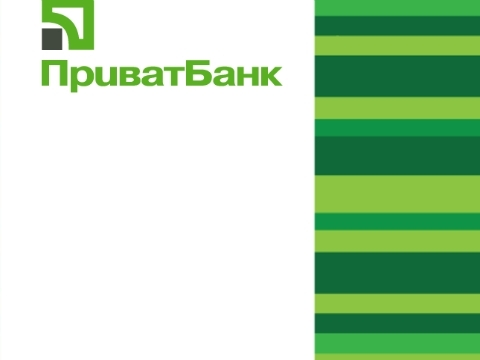 PrivatBank approaches to profit making