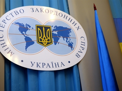 Ukrainian Foreign Ministry makes statement on Russia's withdrawal from JCCC