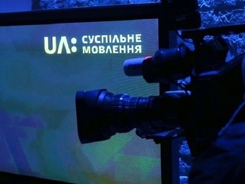 National Public Broadcasting Company of Ukraine (PBC) signs agreement on broadcasting of 2018 Winter Olympics and 2020 Summer Olympics in Ukraine