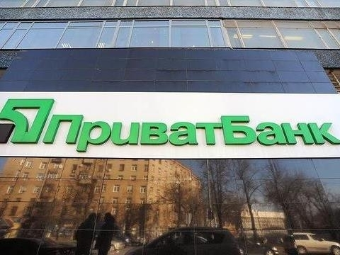 PrivatBank recognized best Ukrainian bank at currency market in Eastern and Central Europe